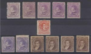 ARGENTINA 1867-73 ABNCo Sc 20, 22, 22a & 23 (12x) SHADES MINT & UNUSED SCV89++