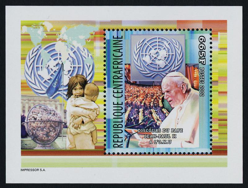 Central Africa 1444c MNH Pope John Paul II, United Nations