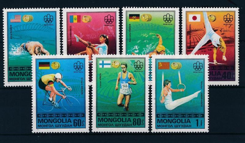 [55256] Mongolia 1976 Olympic games Swimming Gymnastics Cycling MNH