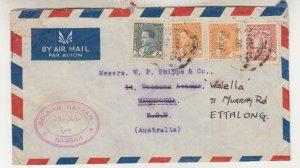 IRAQ, 1947 Airmail cover, Basrah to Australia, 65f.