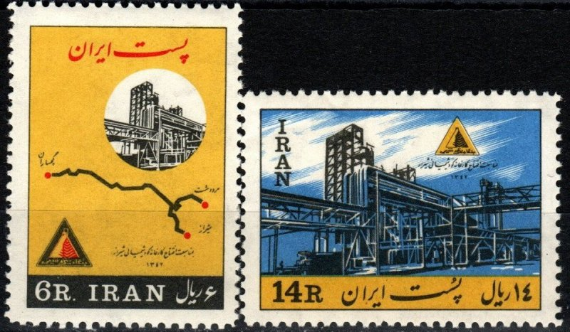 Iran #1259-60 F-VF Unused CV $24.00  (X6930)