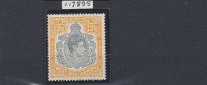 BERMUDA  1947  S G 120D  12/6  GREY & YELLOW  MH  CAT £700 WITH CERT
