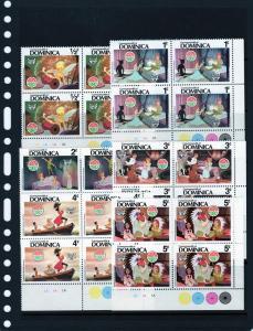 Dominica 1980 Sc# 679-87 Disney Christmas Block of 4 MNH