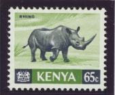 Kenya  SG 27  Mint Never Hinged PVA Gum see details