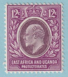 EAST AFRICA AND UGANDA 35 MINT HINGED OG * NO FAULTS EXTRA FINE!