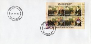 Chad 2009 Argentina 200th.Anniversary of the Revolution Shlt (4) Perf.FDC