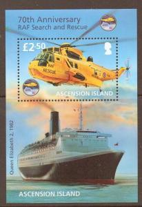 ASCENSION SGMS1107  2011 70th ANNIV OF RAF SEARCH & RESCUE MNH