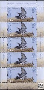 Kyrgyzstan. 2015. Salburuun. Capture of prey (MNH OG) Miniature Sheet