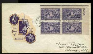 855 PLATE BLOCK of 4 BASEBALL FDC COOPERSTOWN, NY PLANTY P50a IOOR CACHET