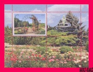 TRANSNISTRIA 2021 Nature Flora Plants Flowers Berries Botanical Garden s-s MNH