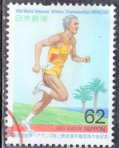 JAPAN SCOTT# 2215 **USED** 62y 1993 TRACK & FIELD SEE SCAN
