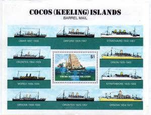 COCOS ISLAND 114 MH S/S SCV $2.25 BIN $1.25 SHIPS