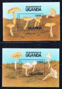 Uganda 946-47 NH 1991 S/S
