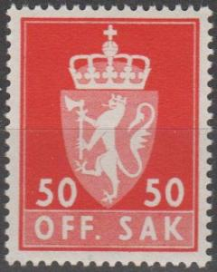 Norway #O85 MNH VF CV $2.50 (SU1223)