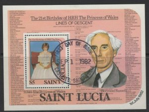 ST.LUCIA SGMS628 1982 21ST BIRTHDAY OF PRINCESS OF WALES FINE USED