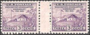 752 Mint,NGAI,NH... Vertical Gutter pair... SCV $9.50