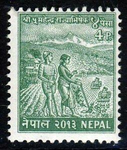 NEPAL 1956 4p Green Coronation Issue 4p. Green SG 97 MINT