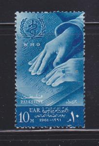 Egypt N80 For Use In Palestine Set MH WHO