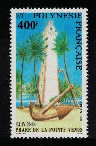 Fr. Polynesia 120th Anniversary of Venus Point Lighthouse 1988 MNH SG#531