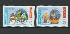 Georgia 2004 CEPT Europa 2 MNH Stamps