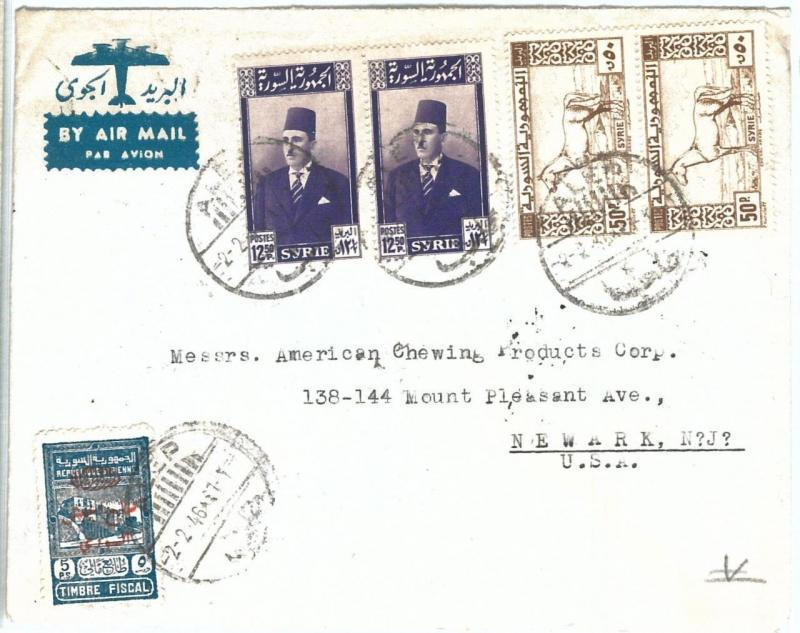 71138 - SYRIA - POSTAL HISTORY -  COVER  to  the United States 1946 - REVENUE
