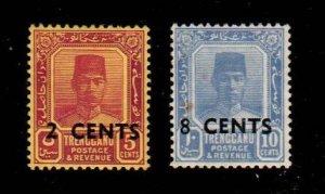 Malaya - Trengganu #45-46  Mint  Scott $15.00