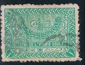 Saudi Arabia 163, 1g Tughra of King Abdul Aziz, used, VF