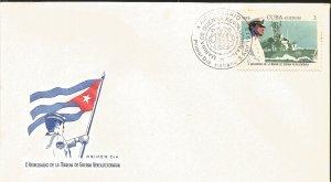 J) 1973 CARIBE, X ANNIVERSARY OF THE REVOLUTIONARY WAR MARINE, FLAG, FDC