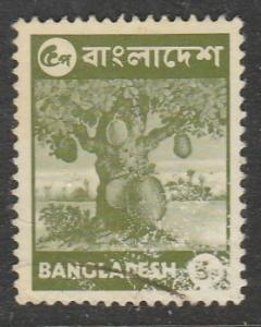 Bangladesh 1976  Scott No. 95  (O)