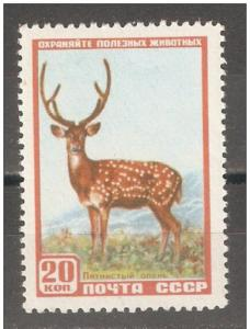 RUSSIA/USSR 1957,Axis Deer,Sc 1919,VF MNH**