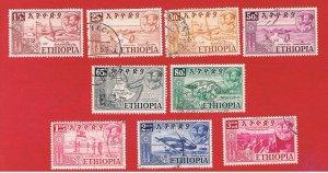 Ethiopia #327-335 VF used Various Scenes  Free S/H