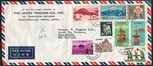 JAPAN 1964 airmail cover to New Zealand - nice franking  (62781)