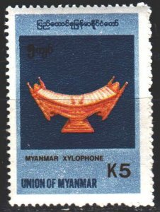 Myanmar. 1998. 341. Musical folk instruments. MVLH.
