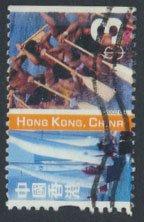 Hong Kong  SG 1129  SC# 1008   Yatchs and Dragon Boats  Used  see detail & scan