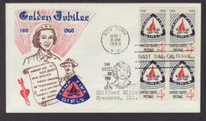 US 1167 Camp Fire Girls B/4 1960 Typed FDC