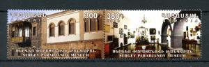 Armenia 2016 MNH Sergey Paradjanov Museum 2v Set Museums Architecture Art Stamps
