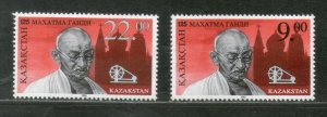 Kazakhstan 1995 Mahatma Gandhi of India Sc 103-4 2v MNH # 2069