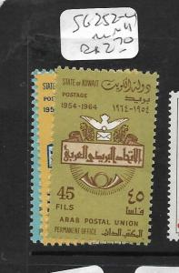 KUWAIT (P0803B)  ARAB POSTAL UNION   SG 252-4  MNH