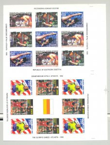 South Ossetia (Georgia) 1996 Olympics 2v M/S in 1v Imperf Collective Proof