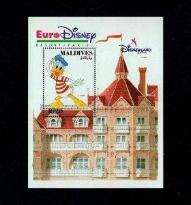MALDIVES - 1992 - EURO DISNEY - PARIS - DONALD DUCK - HOTEL + MINT  MNH S/SHEET!