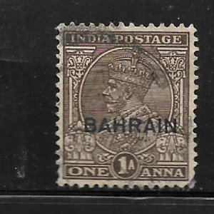BAHRAIN, 4, USED, INDIAN POSTAL ADMINISTRATION, OVPTD