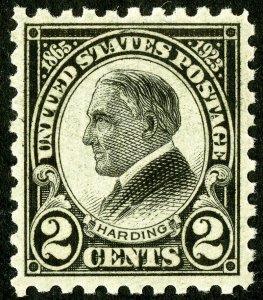 US Stamps # 612 MNH Superb Gem
