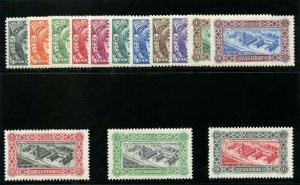 Zanzibar 1952 QEII set complete superb MNH. SG 339-352. Sc 230-243.