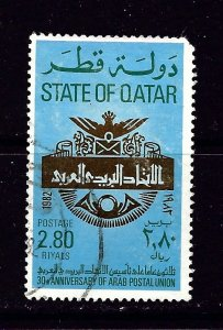 Qatar 634 used 1982 issue  rounded corner perf