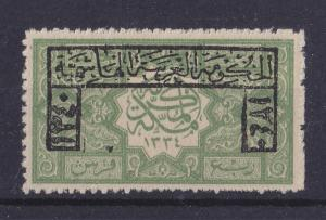 SAUDI ARABIA 1916 HEJAZ SAMPT 1/4 PI OVERPRINTED WITH HANDSTAMP KINGDOM OF HEJAZ