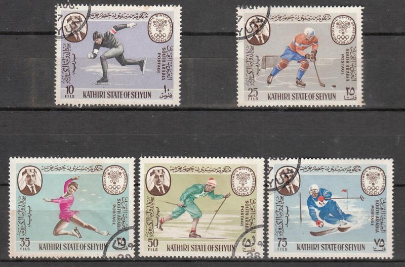 Kethiri State of Seiyun 1967 Wnter Olympics CTO Short Set