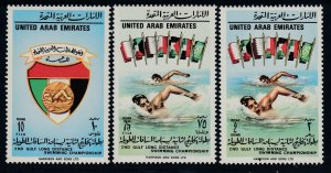 United Arab Emirates, 1975 10f-2d UNISSUED Swimming Set, MNH