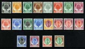KEDAH MALAYSIA 1950-55 Complete Set (Ex.5c.) SG 76 to SG 90 MINT
