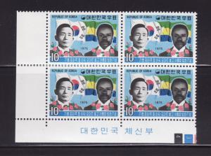 Korea 981 Inscription Block of 4 Set MNH World Leaders (B)