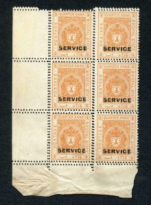 Bhopal SGO313c 1932 1/4a Orange Perf 13.5 DOUBLE PERF BLOCK (no gum) (1)